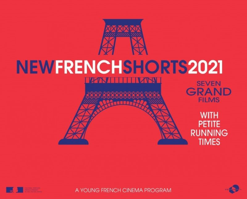 NEW FRENCH SHORTS 2021